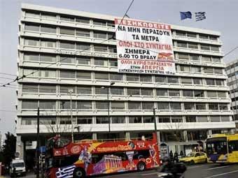 Революция в Афинах